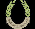 حزب الجبهة الوطنية