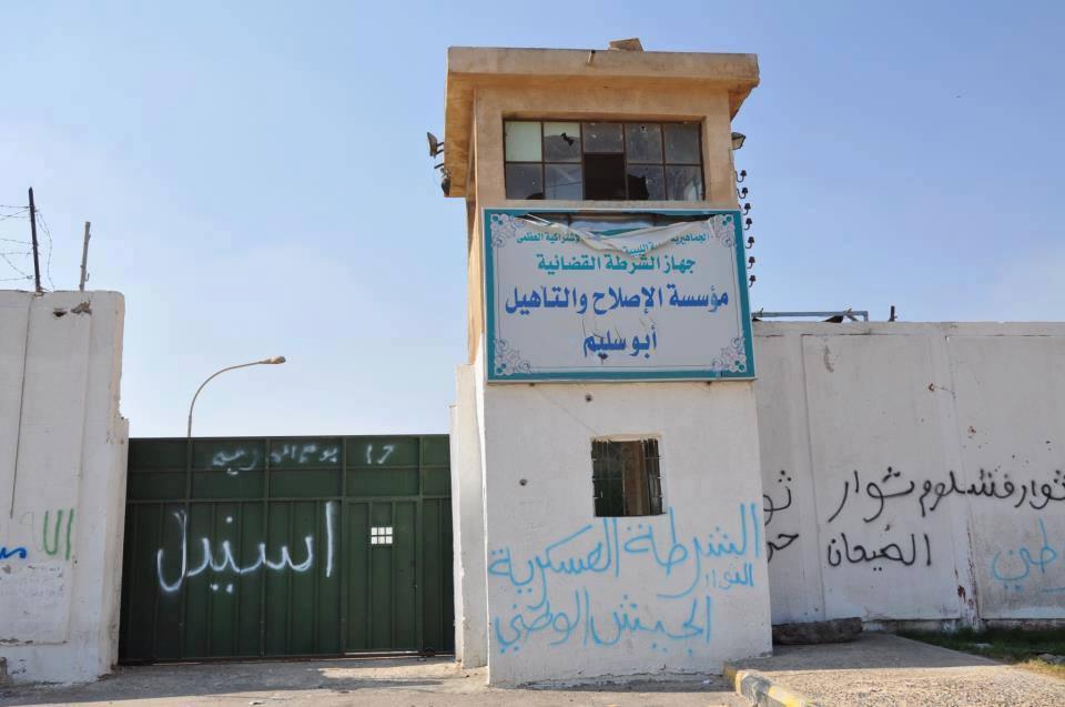 في ذكرى مذبحة الـ 1269 سجين