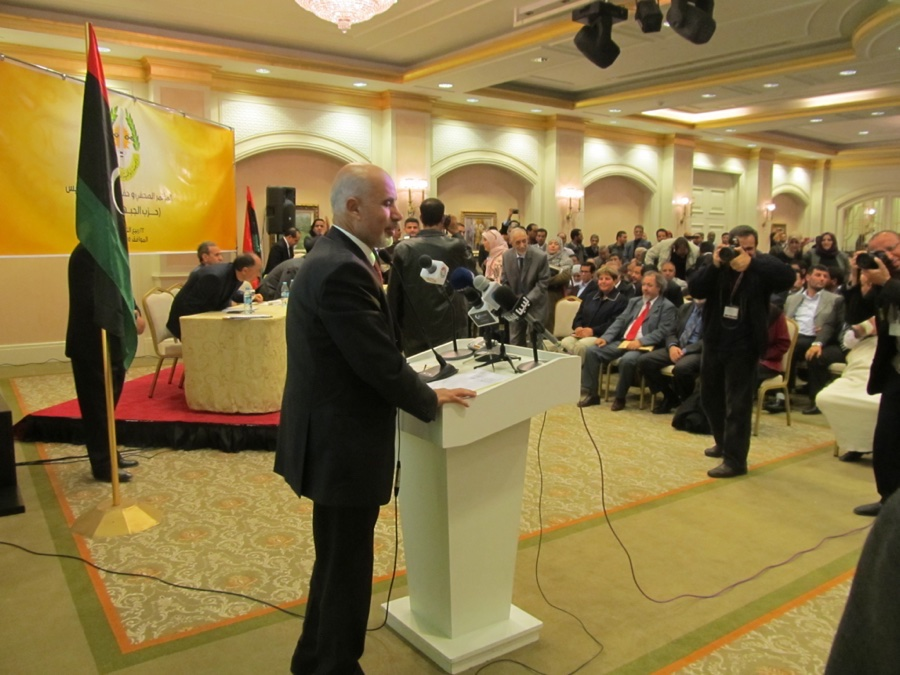 المؤتمر الصحفي لتأسيس حزب الجبهة الوطنية