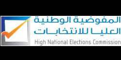 hnec-logo-2